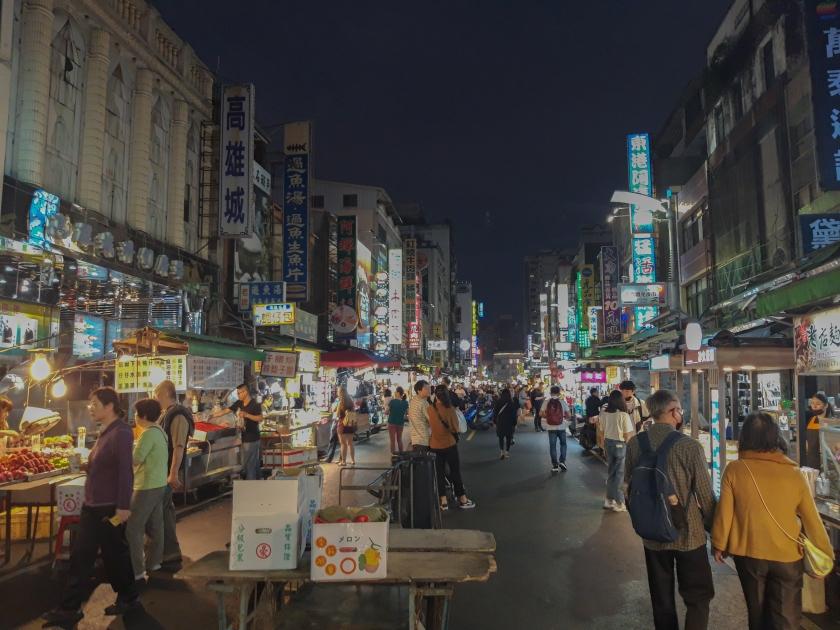 Taiwan, Asia, Kaohsiung, Travel, Eats, Food, Souvenir, Night Market