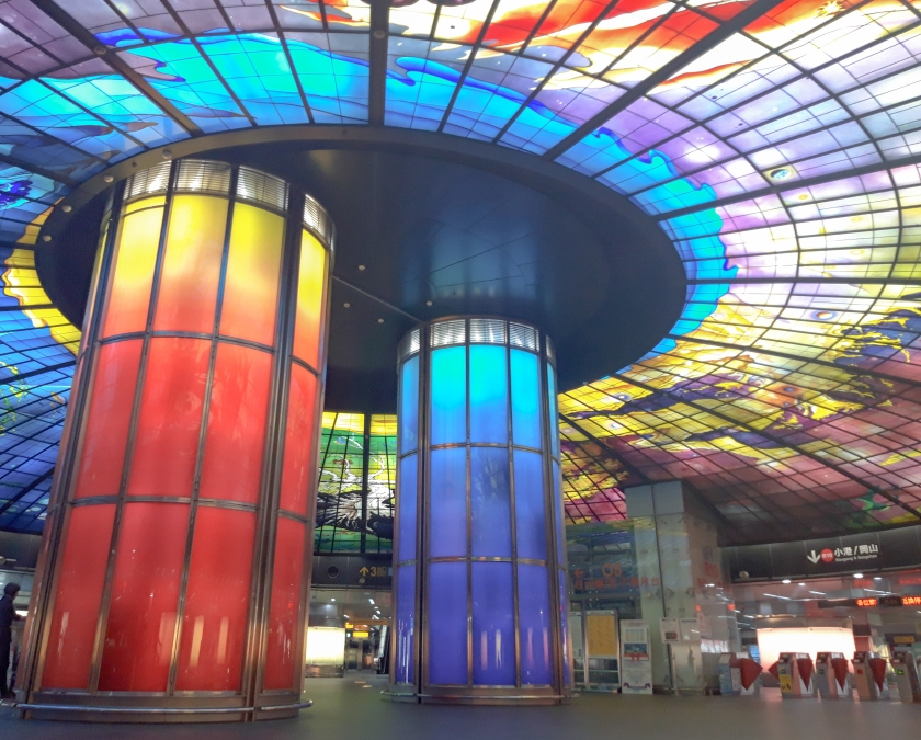 Taiwan, Travel, Asia, Kaohsiung, Dome of Light