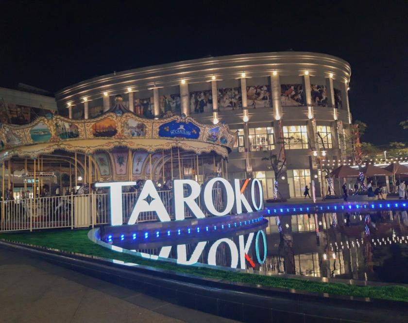 Kaohsiung, Taiwan, Asia, Travel